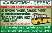 запчастини до автобусів Богдан А069