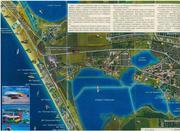 Отдых в г. Саки на Черном море