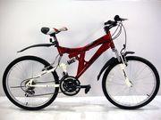 Новый велосипед азимут со склада! 1199грн!