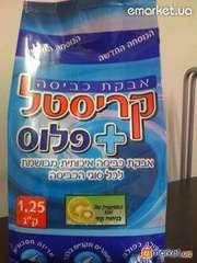 Дёшево израильская бытовая химия!
