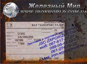 Листовой и сортовой металлопрокат со склада в Запорожье