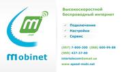 ОПТ модемы, антенны CDMA