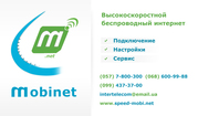 Продам CDMA модемы, антенны оптом
