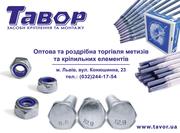 Оптовая и розничная торговля метизов и крепежных элементов