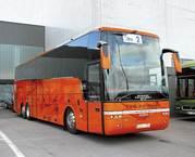 Аренда автобуса Львов - сдаем пассажирский транспорт на прокат (от 8 д