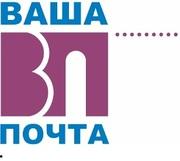 Экспресс-доставка по Украине.Перевозка багажа от минимального конверта