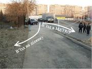 Продаётся земельный участок примыкает к METRO Cash & Carry г. Львов