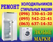 Ремонт пральних машин ЛЬВІВ. Ремонт пральної машини в ЛЬВОВІ