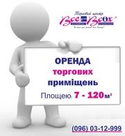 ОРЕНДА торгових приміщень (Стебник,  40 грн./кв.м.)
