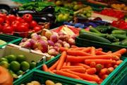 Сельскохозяйственная продукция