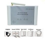 GSM сигнализация беспроводная для дома,  офиса,  дачи BSE-970 комплект
