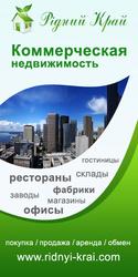 Большой выбор офисов во Львове