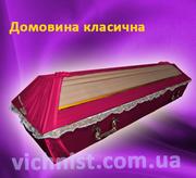 Оптовая продажа гробов,  гроб,  гробы,  оптом,  от производителя