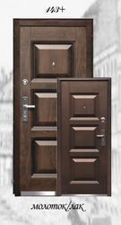 Двері вхідні металеві (Китай) Львів