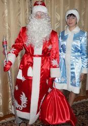 Костюм Деда Мороза и Снегурочки