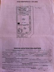 СРОЧНО ПРОДАМ 1к.квартиру в центре Львова