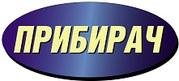 Прибирання,  клінінгові послуги Львів