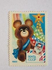 Продам много марок есть разниє !!!