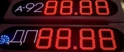 БЕГУЩАЯ СТРОКА,  Текстовые экраны,   Спортивное табло,   Табло курсов валют,   Электронное табло,   Табло обмена валют,   Табло для азс,  Светодиодная бегущая,  Табло валют купить,  Светодиодные строки  Бегущие светодиодные строки,  Светодиодные экраны,   Светодиодн