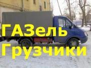 Вантажоперевезення,  транспорт,  вантажники,  переїзди Львів