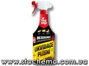 Безхлороное средство для ликвидации плесени FungiSPRAY