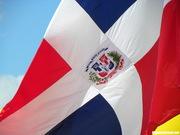 Юридическая помощь в оформлении визы в Доминикану