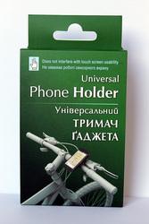 Универсальный велосипедный держатель для смартфона (укр.производитель)