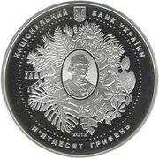 Куплю украинские монеты и монеты СССР