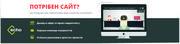 Розробка та просування сайтів  компанія ЕХО .