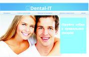 Лікування зубів без болю. Стоматологічна клініка Дентал-IT