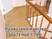 Цикльовка,  укладка,  шліфовка,  реставрація паркета доски — Львів
