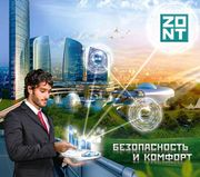 ZONT GPS – индивидуальная (автомобильная),  спутниковая охранно-поисков