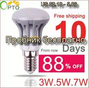 Светодиодные лампы пробники бесплатно