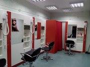 Оборудование для парикмахерских