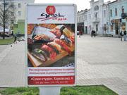Реклама на сітілайтах по всій території Українм