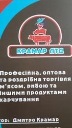 Продам субпродукты -импортные мороженные-свинные-говяжьи-куринные-индю