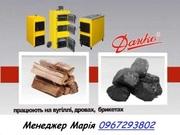 Твердопаливні котли Данко від виробника