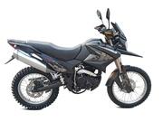 Продаю мотоциклы Эндуро Кросс