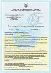 Получение гигиенических сертификатов МОЗ Украины
