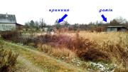 Земельный участок 6 соток с домиком Коп.Калинка.