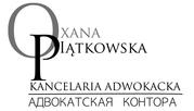 Юридичні послуги на російській та українській мовах у Польщі.