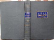 Джек Лондон.  Собрание сочинений в 7 томах.  Том 7.  Время не ждет .