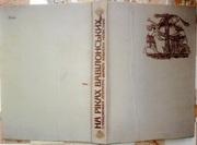 На ріках вавілонських.  З найдавнішої літератури Шумеру,  Вавілону,  Пал