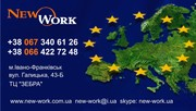 07031503-NLX Слесаря инструментальщики (Польша).