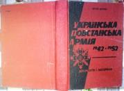 Мірчук П.  Українська повстанська армія. 1942-1952.  Документи і матер
