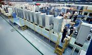Вакансія на виробництві побутової техніки