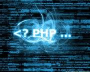Вакансія PHP програміст