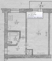 Продаю однокомнатную квартиру в городе Николаев,  Лвовской области.