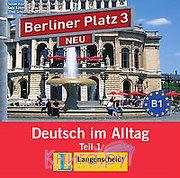 Продам німeцькі навчальні книги