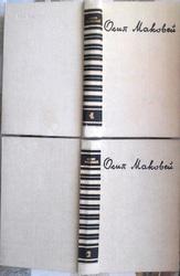 Маковей Осип. Твори в двох томах. Упорядник та автор приміток О.Мишани
